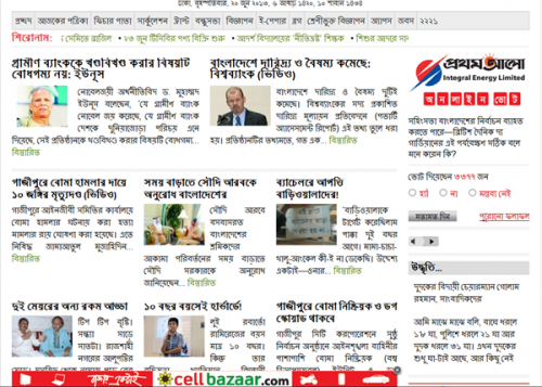 mozila bangla font problem solved vb