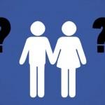 facebook ask feature