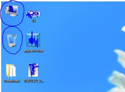 desktoptextdelete-Anytech