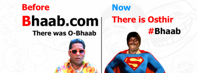bhaab.com facebook cover photo