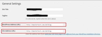 ব্লগ/সাইট এর স্থায়ী URL ঠিক করুন (www সহ অথবা www ছাড়া)
