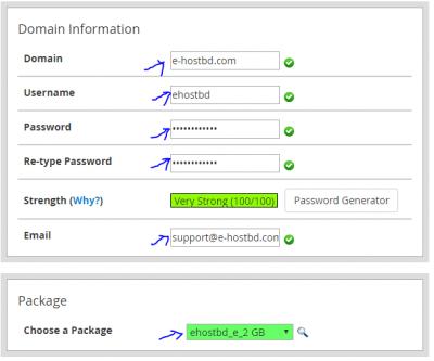 domain information1-Anytechtune
