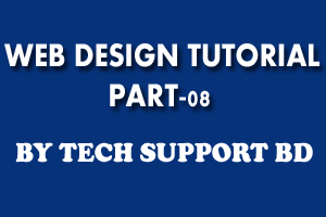 web-design-bangla-tutorial-image