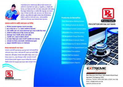 Prescription Writing Software