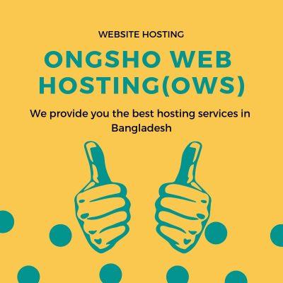 ongsho web hosting