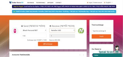 how to exchange bkash to neteller dollar in bd