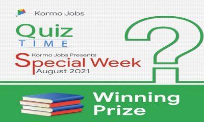 kormo jobs quiz contest